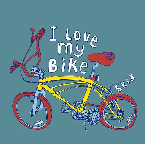 Îţi iubeşti bicicleta? Vino să te cunoaştem!